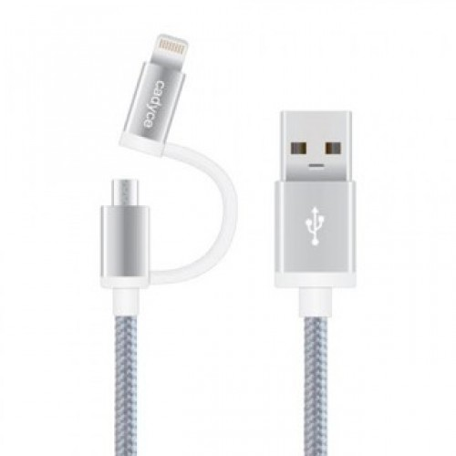 Cadyce USB Sync Lightning and MICRO USB 2-in-1 cable (1M)  (Cotton Braided/METAL Connector) GOLD CA-ULCM Deltapage.com